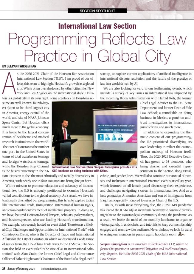 HBA ILS Spotlight - Houston Lawyer Article